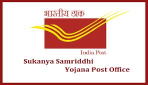 Sukanya Samriddhi Yojana (SSY)