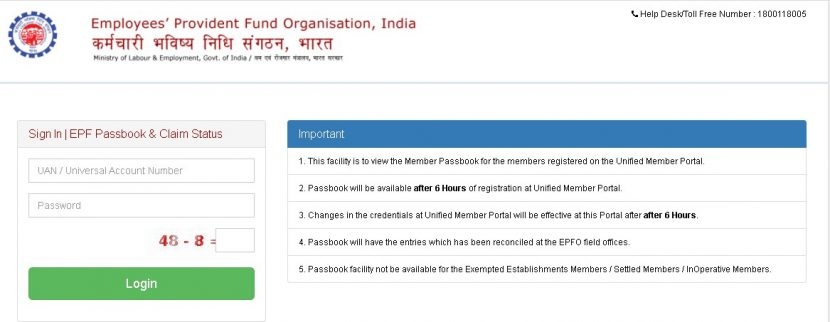 check EPF Balance without UAN Number