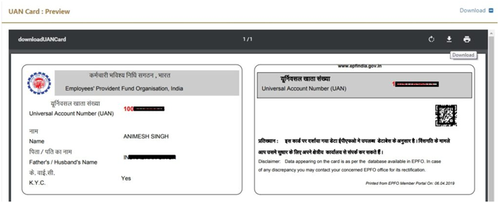 How to Download and Print the UAN Card? | E-tax advisor